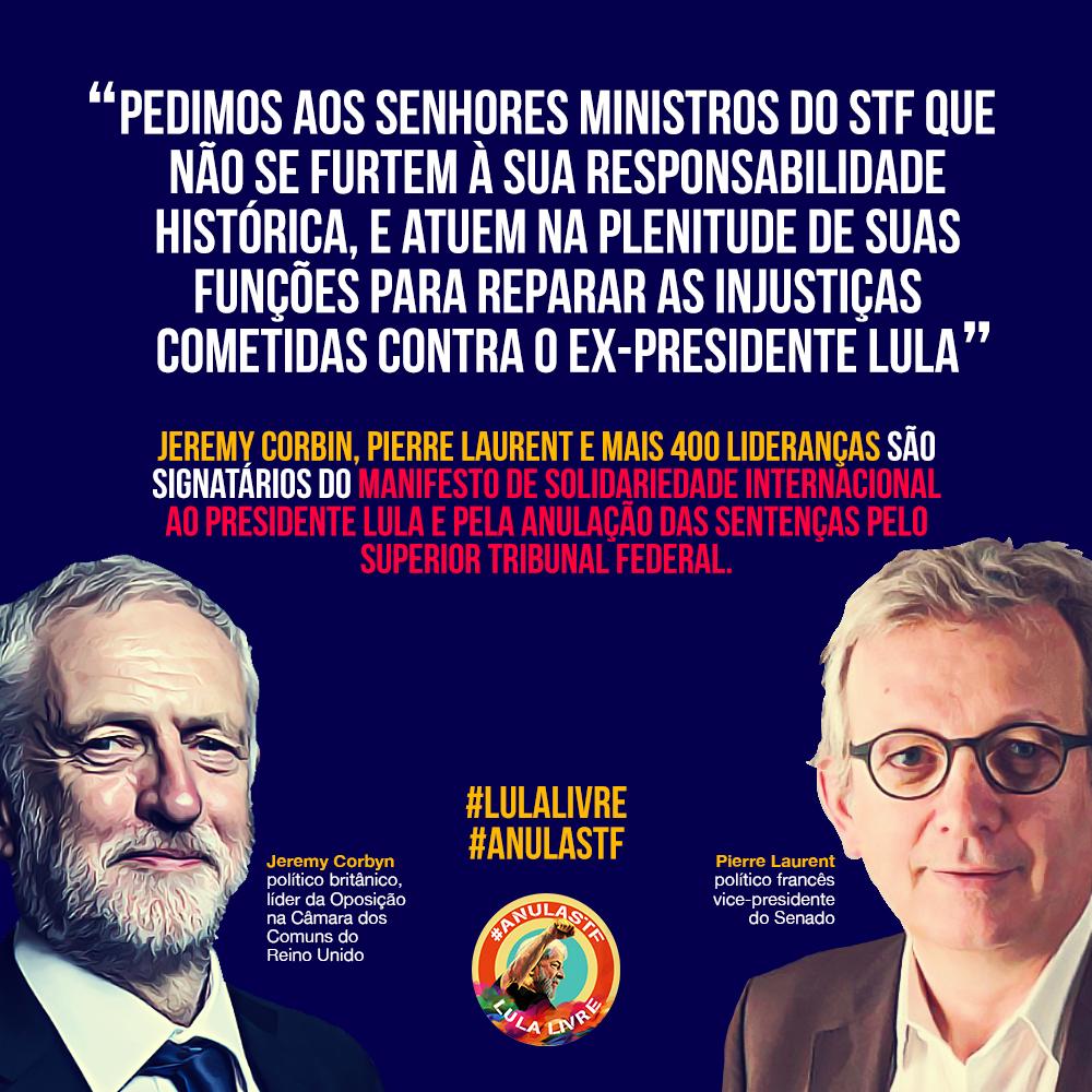 Compartilhe para o Brasil e o Mundo o Manifesto de Solidariedade Internacional ao Presidente Lula